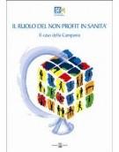 Il ruolo del nonprofit in sanità. Il caso della Campania.