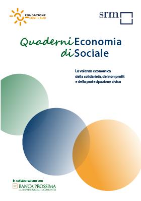 Quaderni di Economia sociale n. 1 – 2017