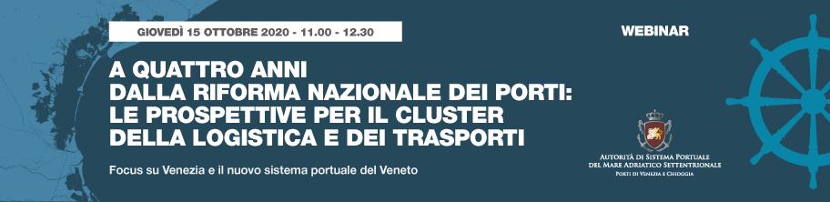 webinar-venezia-cluster-trasporto-logistica